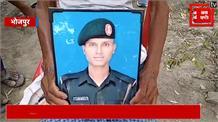 आतंकवादियों से लड़ते हुए भोजपुर के इस वीर ने दी देश के लिए जान