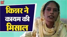 बधाई मांग कर पैसे लेने वाले किन्नर ने किया लड़की का कन्यादान