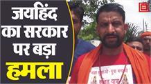 सरकार व प्रशासन की मिलीभगत बिना नशे कारोबार संभव नहीं : जयहिंद