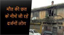 कहीं शिमला में ना हो जाए सोलन-मुंबई से भी खतरनाक हादसा!