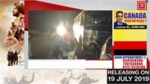 Bus और Car में भयानक टक्कर, 2 युवकों की Death