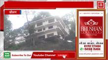 सोलन में एक और बिल्डिंग गिरने की कगार पर, प्रशासन ने दिए गिराने के आदेश