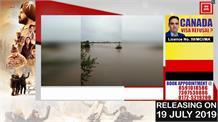 घग्गर की आफ़त जारी, फाड़ हुआ 150 फुट गहरा