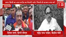 दिनेश शर्मा ने मायावती पर किया पलटवार, कहा- अगर किसी का 400 करोड़ का बेनामी प्लॉट निकले तो सरकार क्या करे