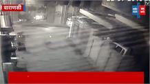 घर के बाहर घेरकर सरेआम व्यापारी की हत्या, CCTV में कैद हुई पूरी घटना