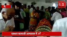 दिल्ली भाजपा के पूर्व अध्यक्ष मांगेराम गर्ग का निधन, ब्रेन हेमरेज से हुई मौत
