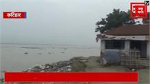 गंगा में कभी भी समा सकता है यह स्कूल, खतरे में बच्चों का भविष्य
