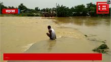 बाढ़ पीड़ितों की मांग इलाके को बाढ़ ग्रस्त घोषित करे प्रशासन