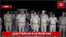 संभल पुलिसकर्मी हत्याकांड: मुठभेड़ में 1 एक कैदी ढेर, 2 फरार कैदियों की तलाश जारी
