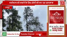 Himchal में Tourism और Environment को बढ़ावा देने के लिए Delhi से पहुंचा Bikers का दल