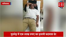एक्शन में पुलिस: मुठभेड़ में एक लाख रुपए का इनामी बदमाश ढेर