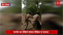 पुलिसवालों ने युवक को पीटा, पुलिस की दबंगई का VIDEO VIRAL