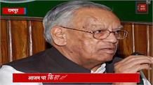 भू माफिया घोषित हुए आजम खान, अखिलेश ने जांच के लिए बनाई कमेटी
