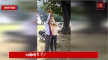 प्रेम प्रसंग के मामले में 2 युवकों को बंधक बनाकर पीटा, वीडियो हुआ वायरल