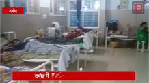 गर्भवती महिला की लापरवाही से सड़क पर हुई डिलिवरी, 'जननी एक्सप्रेस' की बदौलत जच्चा-बच्चा सुरक्षित