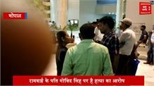 कमलनाथ की पुलिस के सामने शान से टहलता रहा कांग्रेस नेता का हत्यारा!