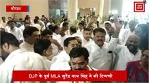 CM कमलनाथ के खिलाफ टिप्पणी पर भड़के कांग्रेसी MLA,