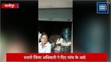 कोटेदार का वीडियो वायरल: अधिकारियों पर लगाए गंभीर आरोप