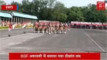 टेकनपुर BSF अकादमी में मनाया गया दीक्षांत समारोह, जवानों की सलामी देखने उमड़ी भारी भीड़