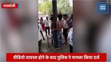 बाइक चोरी का शक और पेड़ में बांधकर दो युवकों की बेरहमी से पिटाई, वायरल हुआ वीडियो