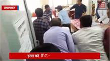 अपराधियों के हौसले बुलंद, सरेआम बैंक मैनेजर की गोली मारकर हत्या
