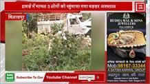 Pickup Trala मोड़ते समय खाई में लुढ़का, मां-बेटे की मौत, 3 घायल