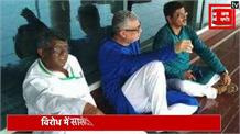 प्रियंका के बाद TMC सांसदों को भी सोनभद्र जाने से रोका गया,विरोध में सासंदों ने दिया धरना