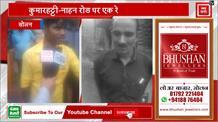 कुमारहट्टी-नाहन रोड पर गिरा ढाबा, प्रत्यादर्शी ने सुनाई आपबीती