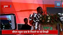 मतदाताओं को लुभाने में लगे सीएम रघुवर दास, निशाने पर विपक्षी