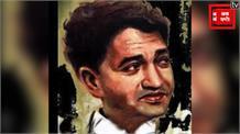 शिव कुमार बटलवी:  वो शायर जिन्हे अमृता प्रीतम ने बिरहा का सुल्तान कहा