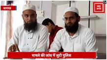 मौलवी का आरोप, जय श्रीराम न बोलने पर युवकों ने की पिटाई