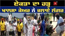 बाढ़ में डटी Khalsa Care, पीडितों के लिए चलाए Langar