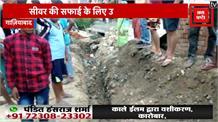 सीवर की सफाई कर रहे पांच मजदूरों की मौत, बिना किसी सेफ्टी उपकरणों के कर रहे थे सफाई