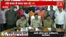 गोरखपुर पुलिस को मिली बड़ी कामयाबी,तमंचा,कारतूस समेत 3 बदमाश  गिरफ्तार