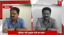 'सिंधिया के बारे में सोचना छोड़े BJP, पहले ये बताए की आड़वाणी और जोशी के साथ क्या किया?'