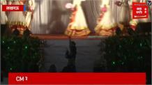 CM योगी ने जन्माष्टमी कार्यक्रम का किया शुभारंभ, प्रदेशवासियों को दी जन्माष्टमी की बधाई