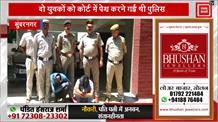 हिमाचल  पुलिस की बड़ी लापरवाही आई सामने, चकमा देकर चिट्टा तस्कर हुआ फरार