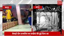 प्रदेशभर में श्री कृष्ण जन्माष्टमी की दिखी धूम, कान्हा के दर्शनों के लिए उमड़ा श्रद्धा का सैलाब