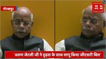 शिवप्रताप से अंतिम बातचीत में बोले थे अरुण जेटली, 'सोमनाथ से मेरे लिए भी प्रसाद लेकर आना'