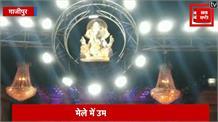 वृंदावन में जन्माष्टमी की धूम, बांके बिहारी मंदिर में उमड़ा भक्तों का सैलाब