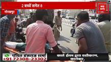 UP में तेज रफ्तार की कहर, अलग-अलग हादसों में 3 लोगों की मौत और कई घायल