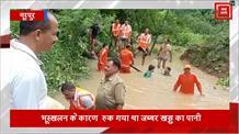 नूरपुर के सर से टला बड़ा खतरा देखें वीडियो