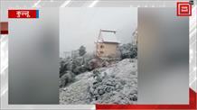 देखें लाहौल घाटी में ताजा हिमपात