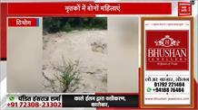 उफनते नाले में बह गए 4 नेपाली, दो महिलाओं की मौत