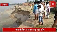 यूपी में उफान पर गंगा नदी, बढ़ा बाढ़ का खतरा, दहशत में लोग