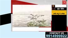 Flood Affected इलाकों को देखने पहुंचे CM Captain