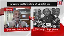 विधानसभा में उठा न्यू पेंशन स्कीम का मुद्दा, सिंघा के सवाल पर जयराम ने कही ये बात