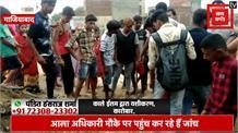 गाज़ियाबाद के नंदग्राम में 5 मजदूरों की मौत, सीवर की कर रहे थे सफाई