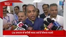 CM जयराम ने बताया कौन होगा प्रदेश का अगला चीफ सेक्रेटरी