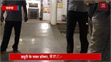 नशे में टल्ली युवकों ने CHC में काटा बवाल, तोड़फोड़ करके हुए फरार
